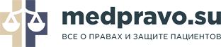 MedPravo.su