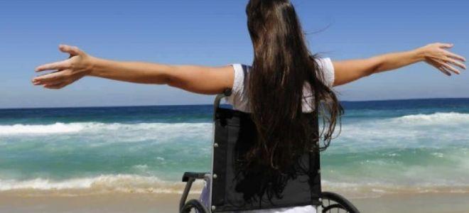 Сколько дней дополнительного отпуска положено инвалиду