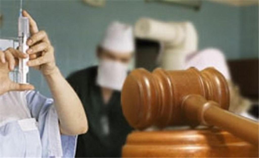 Преступная халатность медицинских работников по статье 293 УК РФ