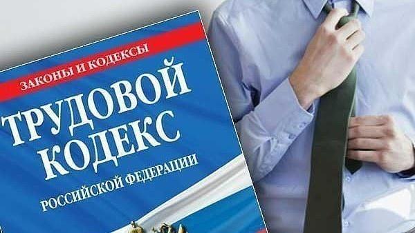 Какие ограничения в работе для разных групп инвалидности в России