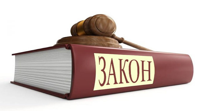 Федеральный закон и другие нормативные акты о льготах для инвалидов