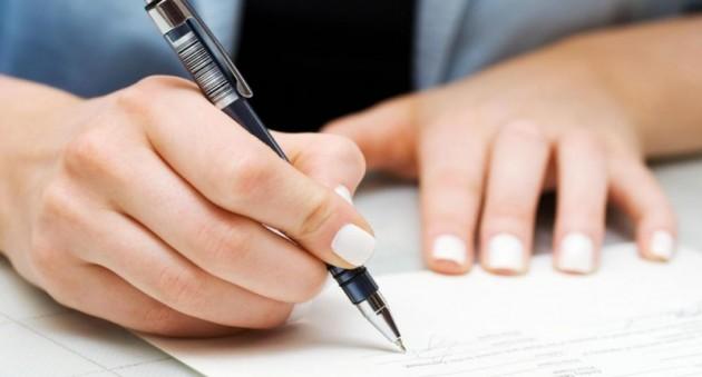 Понятие и признаки временной нетрудоспособности: законодательство