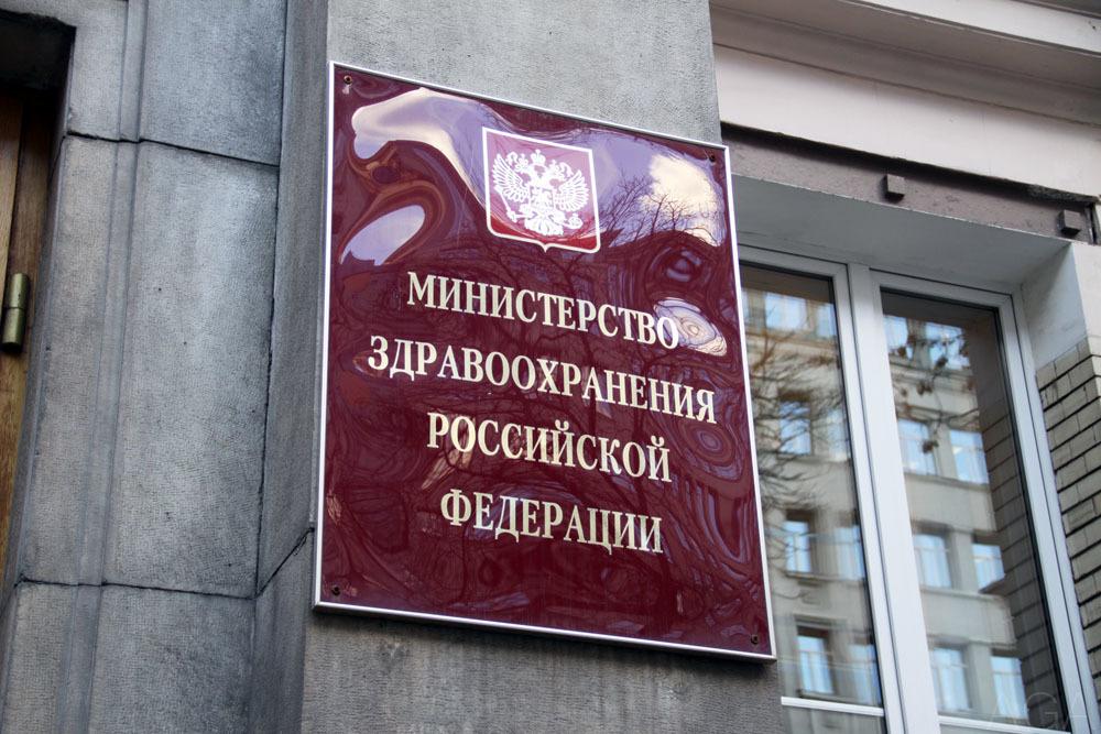 Понятие и статистика врачебных ошибок в России: состав преступления