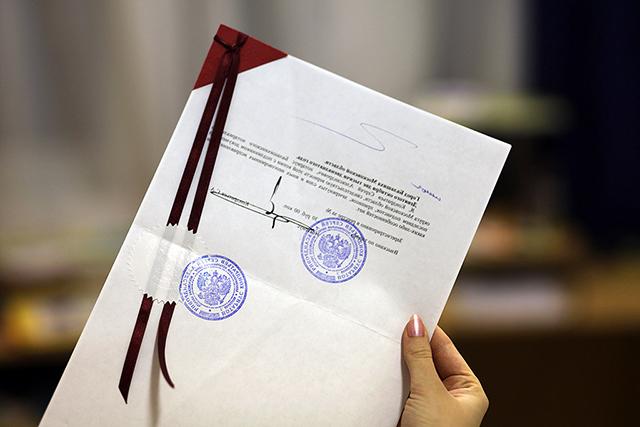 Перечень документов для возврата налогового вычета за лечение