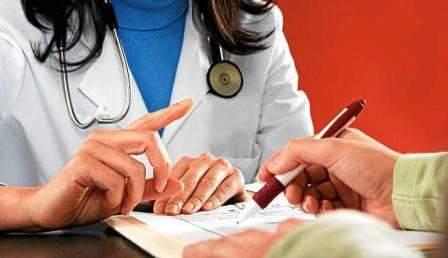 Какие права и обязанности имеет пациент при обращении за медицинской помощью