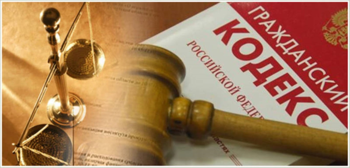 Понятие административной правоспособности и дееспособности граждан РФ