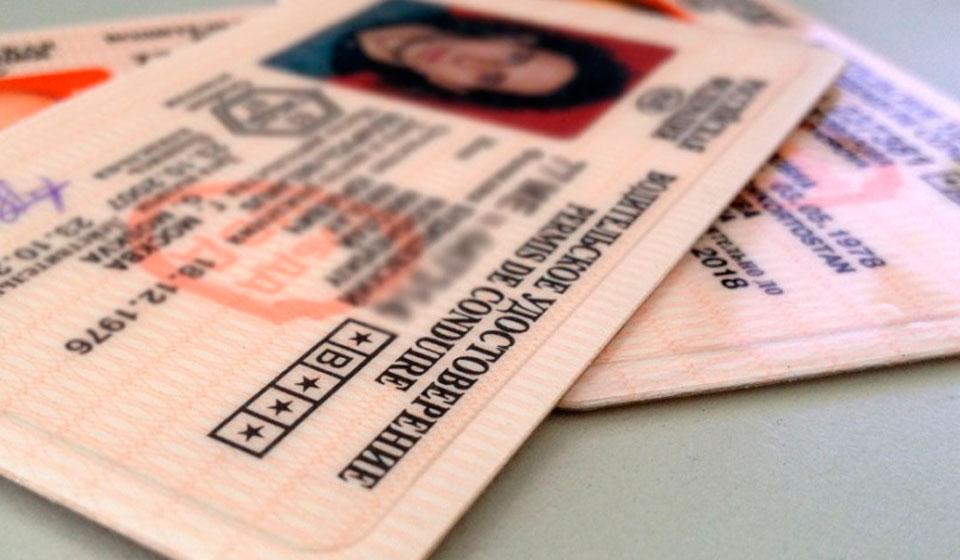 Порядок получения медицинской справки для прав в ГАИ: где пройти медкомиссию