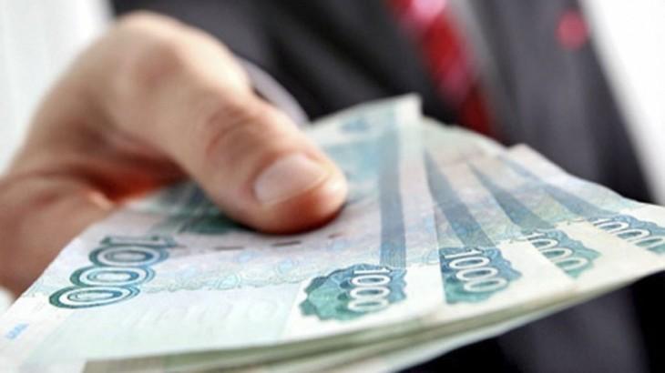 Льготы по оплате капремонта для инвалидов и пенсионеров: список документов
