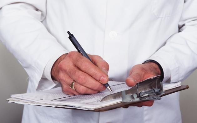 Форма протокола о направлении на медицинское освидетельствование