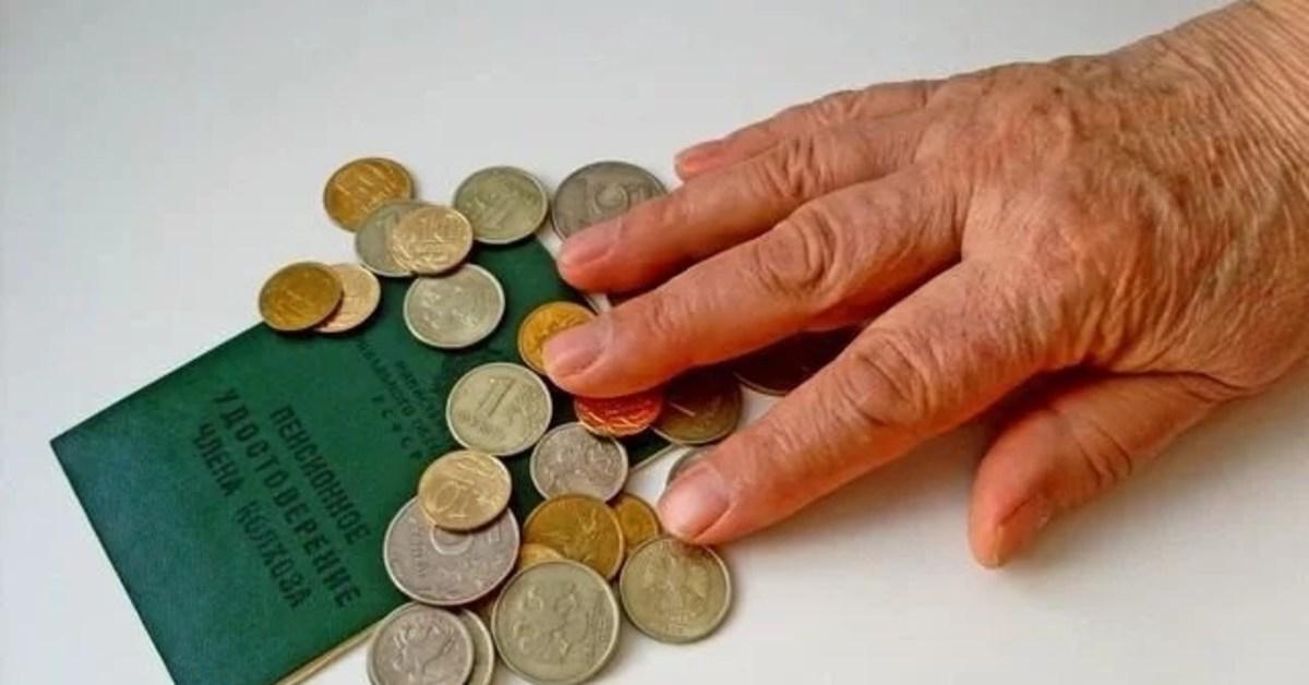 Страховая пенсия по инвалидности: условия назначения и требования