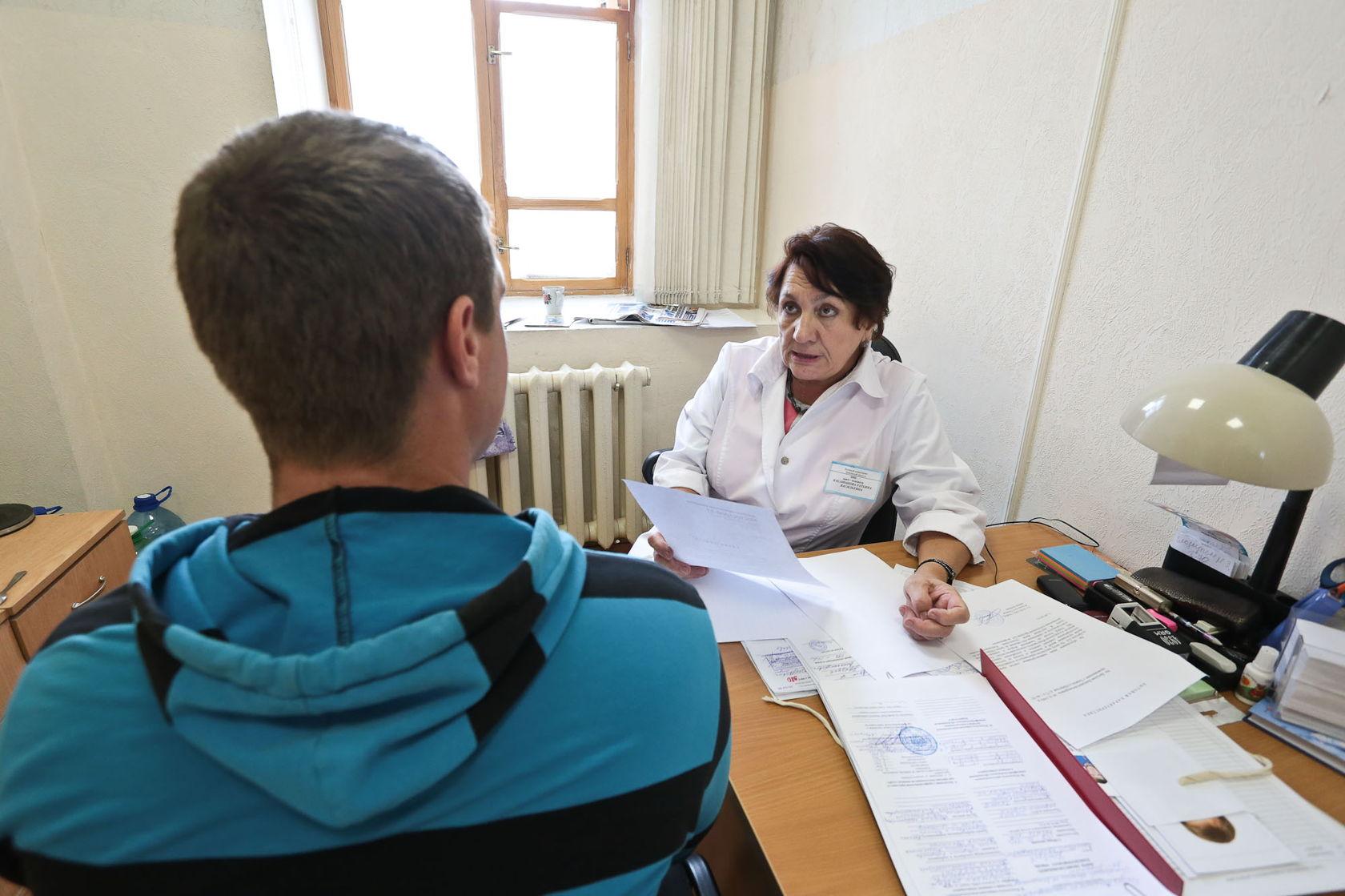 Порядок проведения контрольного медицинского освидетельствования