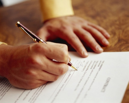 Административная ответственность за деятельность без лицензии