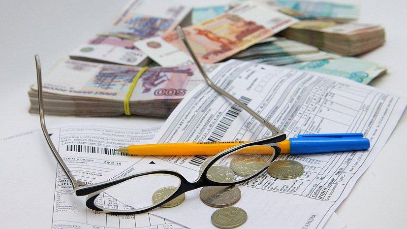 Полный список льгот и выплат при 3 группе инвалидности: порядок оформления