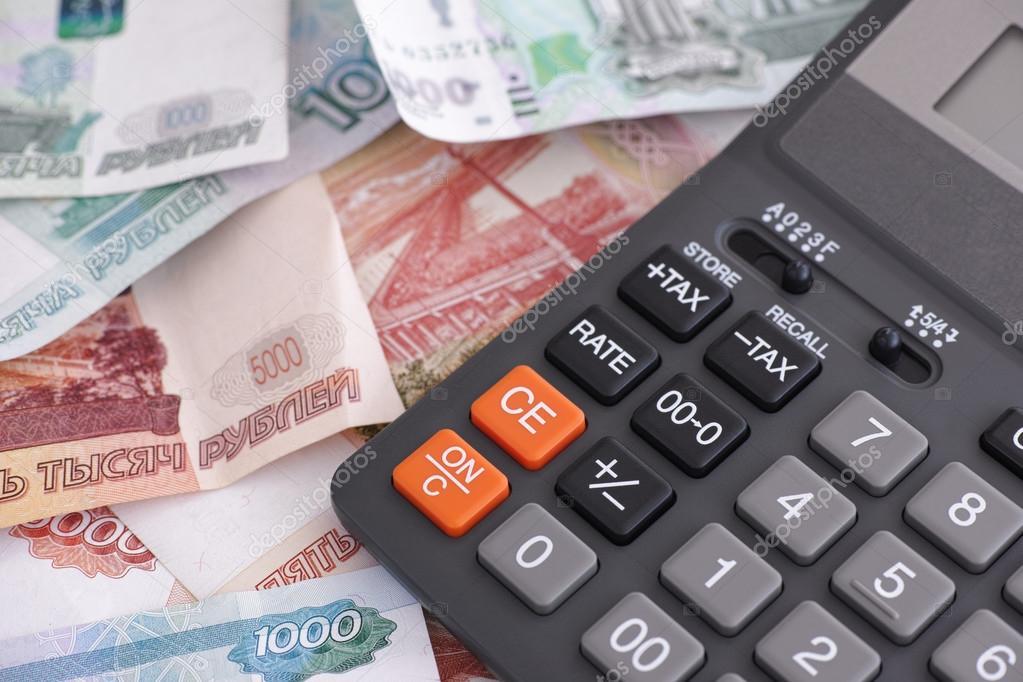 Перечень дорогостоящего лечения для налогового вычета: что относится