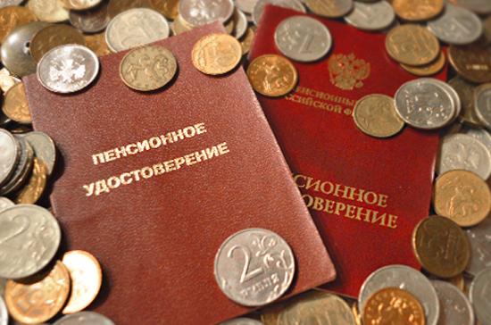 Понятие и виды льгот: что это такое согласно законодательству РФ
