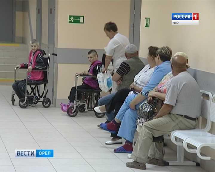 Особенности 2 группы инвалидности: рабочая или нет