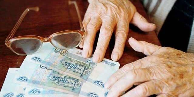 Можно ли одновременно получать пенсию по инвалидности и по старости
