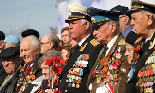 Льготы военному пенсионеру ветерану военной службы