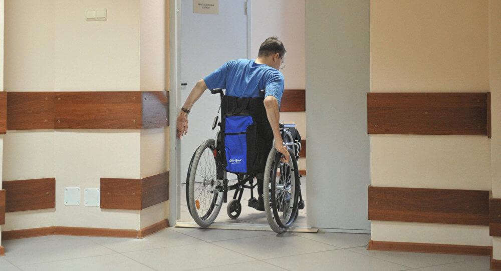 По каким критериям устанавливается инвалидность и группа инвалидности