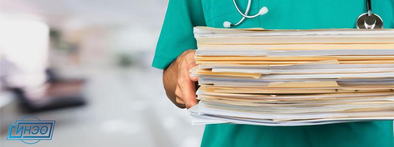 Образец и содержание постановления о назначении судебно-медицинской экспертизы