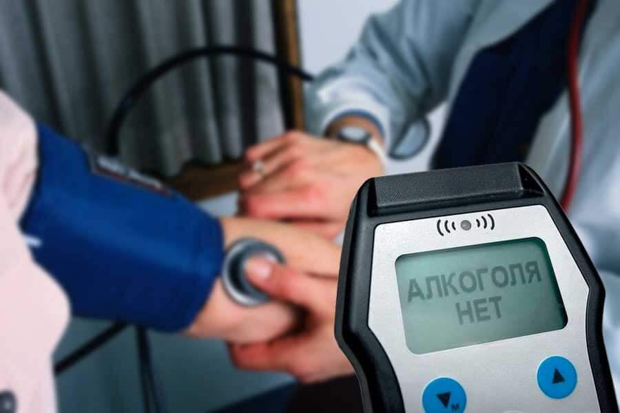 Порядок проведения медицинского освидетельствования на состояние опьянения