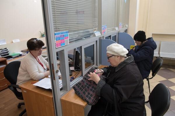 Какие документы нужны для оформления пенсии по инвалидности 1, 2 и 3 группы