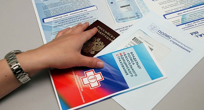 Замена медицинского полиса при смене фамилии через Госуслуги, где поменять ОМС