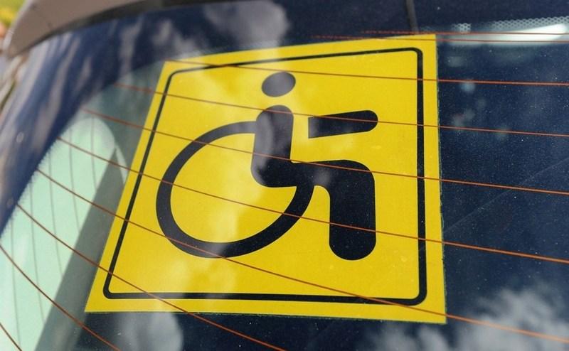 ОСАГО для инвалидов: льготы, компенсация, скидка на полис